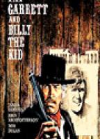 Pat Garrett and Billy the Kid movie nude scenes