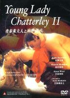 Young Lady Chatterley II movie nude scenes