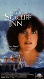 The Haunting of Seacliff Inn movie nude scenes
